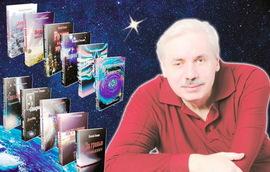 Для чего нам нужно изучать книги и статьи Николая Левашова